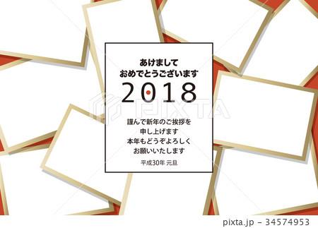 2018年賀状_大盛りフォトフレーム_あけおめ_日本語添え書き付き