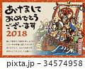 2018年賀状_宝船02_あけおめ_日本語添え書き付き 34574958
