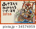 2018年賀状_宝船02_あけおめ_添え書きスペース空き 34574959