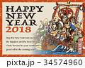 2018年賀状_宝船02_HNY_英語添え書き付き 34574960