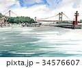 しまなみ海道の瀬戸大橋 スケッチ 34576607