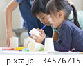 小学生 男の子 学童保育の写真 34576715