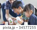 子供 図画工作 真剣 34577255