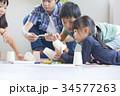 学童保育 図画工作 34577263