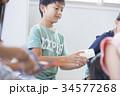 小学生 工作 作る 34577268