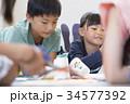 小学生 図画工作 教室 34577392