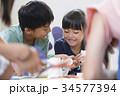 小学生 工作 図画工作の写真 34577394
