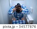 ショック (男性 パジャマ 寝巻き 失敗 ミス 顔なし ボディパーツ 便所 病気 パパ 下痢 悩み) 34577876