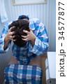 ショック (男性 パジャマ 寝巻き 失敗 ミス 顔なし ボディパーツ 便所 病気 パパ 下痢 悩み) 34577877