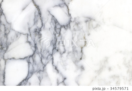 marble texture background 34579571