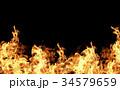 火 炎 ほのおの写真 34579659