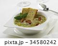 ベルデ ポルトガル 典型の写真 34580242