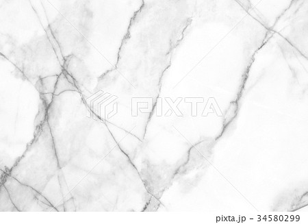 marble texture background 34580299