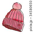 水彩 帽子 ニット帽のイラスト 34580650
