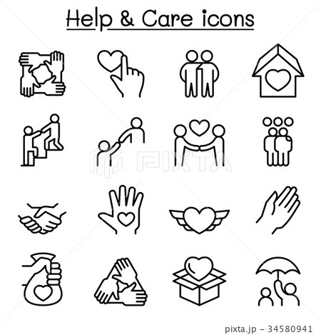 Help, care, Friendship, Generous & Charity icons 34580941