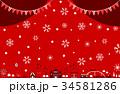 テーマパーク 雪 34581286