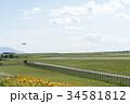 旭川空港 34581812