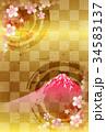桜 富士山 和柄のイラスト 34583137