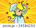 コック 料理人 シェフのイラスト 34584254