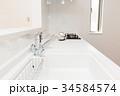 水道 新品 白の写真 34584574