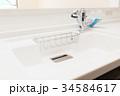新品 白 シンクの写真 34584617