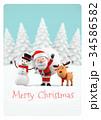 サンタクロースとトナカイと雪だるま 3Dイラスト 34586582