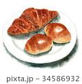 パン 水彩 クロワッサンのイラスト 34586932