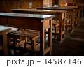 教室 34587146