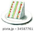 水彩で描いたサンドイッチ(海老たまごトマトとハムレタス) 34587761