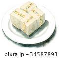 サンドイッチ 水彩 断面のイラスト 34587893