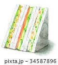 水彩で描いたサンドイッチ(ポテトサラダ・たまご・ハムレタス) 34587896