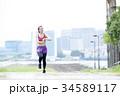 外でトレーニングをする女性 34589117