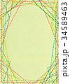 水彩テクスチャー 刺繍 フレーム 34589463
