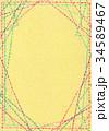 水彩テクスチャー 刺繍 フレーム 34589467