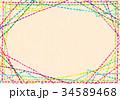 水彩テクスチャー 刺繍 フレーム 34589468