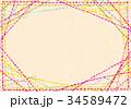 水彩テクスチャー 刺繍 フレーム 34589472