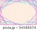 水彩テクスチャー 刺繍 フレーム 34589474