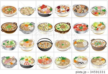 ご飯 今日 の 【みんなが作ってる】 今日のご飯のレシピ