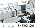 外構工事イメージ 34592129