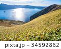 摩周湖 秋 湖の写真 34592862
