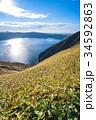 摩周湖 秋 湖の写真 34592863