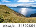 摩周湖 秋 湖の写真 34592864