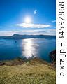 摩周湖 秋 湖の写真 34592868