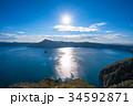 摩周湖 秋 湖の写真 34592871