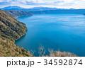摩周湖 秋 湖の写真 34592874