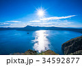 摩周湖 秋 湖の写真 34592877