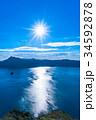 摩周湖 秋 湖の写真 34592878
