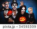 ファミリー 家庭 家族の写真 34593309