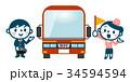 観光バスと添乗員 34594594