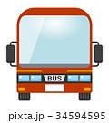 バス 34594595
